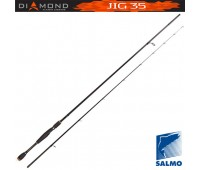 Salmo Diamond JIG 35